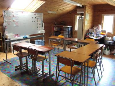 Senior Classroom