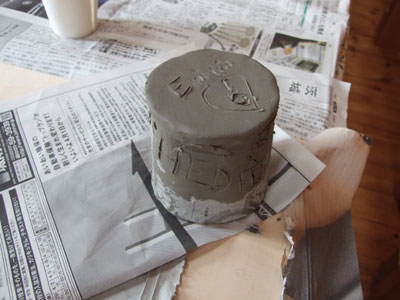 Second Pottery Lesson
