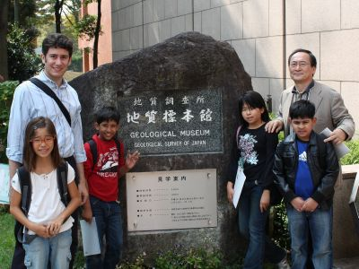 Trip to Geological Museum