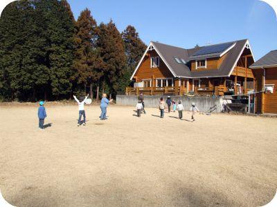 Tsukuba International School - Playground