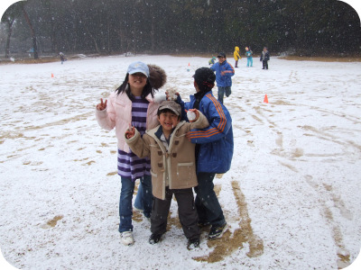 Tsukuba International School - Snow day