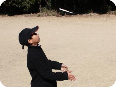 Flying Taketombo