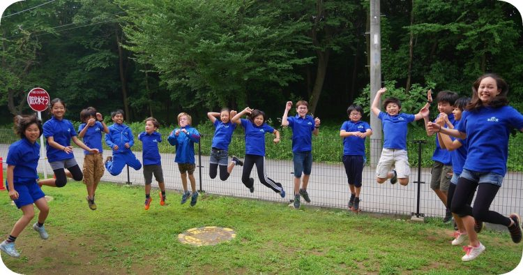 Tsukuba International School