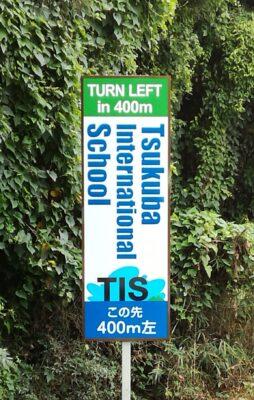 TIS sign